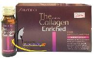 Collagen Enriched Shiseido - Collagen dạng nước uống làm đẹp da