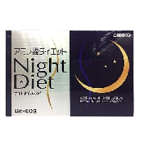 GIẢM CÂN NIGHT DIET ORIHIRO
