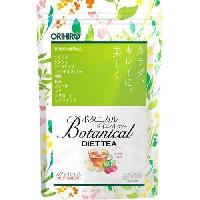 TRÀ GIẢM CÂN BOTANICAL DIET TEA ORIHIRO NHẬT BẢN