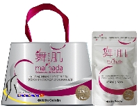 Viên Uống Collagen Maihada Nitta Gelatin 180 Viên Nhật Bản