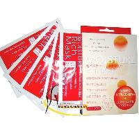 Mặt Nạ Collagen Vi Cá Hồng Moisture Rich Mask Nhật Bản
